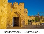 The Jaffa Gate Is The Main...