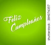 happy birthday hand lettering... | Shutterstock .eps vector #384076357