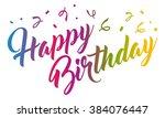 rainbow birthday hand lettering ... | Shutterstock .eps vector #384076447