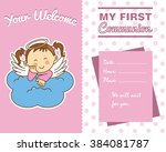 communion girl. angel on a cloud | Shutterstock .eps vector #384081787
