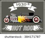 hot rod car | Shutterstock . vector #384171787