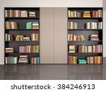 3d illustration of gray wall...   Shutterstock . vector #384246913