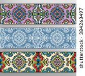 set of 3 seamless borders with...   Shutterstock .eps vector #384263497