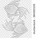 golden fish. pisces. adult... | Shutterstock .eps vector #384303103