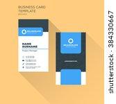 vertical business card print... | Shutterstock .eps vector #384330667