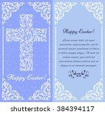 elegant greeting postcard.... | Shutterstock .eps vector #384394117