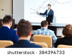 intelligent speaker standing... | Shutterstock . vector #384396733
