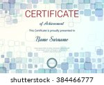 certificate or diploma template.... | Shutterstock .eps vector #384466777