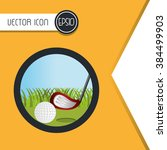golf club design  | Shutterstock .eps vector #384499903