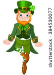 cute cartoon dancing leprechaun  | Shutterstock .eps vector #384530077