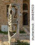 tel aviv  israel   december 28  ... | Shutterstock . vector #384839023