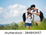 couple tourists opening the map ... | Shutterstock . vector #384843457