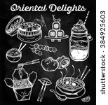 oriental foods set. poster in... | Shutterstock .eps vector #384925603