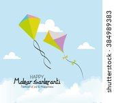 happy makar sankranti | Shutterstock .eps vector #384989383