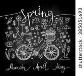 poster spring  set of white... | Shutterstock .eps vector #385051693