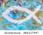 the colorful christian fish ... | Shutterstock . vector #385127497