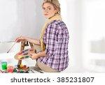 artist. | Shutterstock . vector #385231807