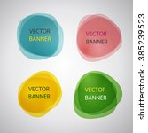 set of round colorful vector... | Shutterstock .eps vector #385239523