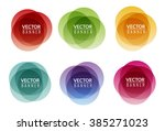 Set of colorful round abstract banners shape. Graphic banners design. Label fun tag | Shutterstock vector #385271023