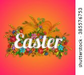 easter banner with flowers in... | Shutterstock .eps vector #385576753