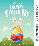 happy easter  easter bunny... | Shutterstock .eps vector #385587997