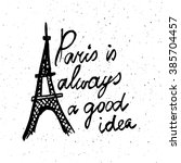 conceptual handwritten phrase... | Shutterstock . vector #385704457