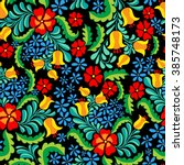 ornate and colorful vector... | Shutterstock .eps vector #385748173