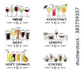 bar menu | Shutterstock .eps vector #385759357
