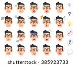 twenty kinds of men of... | Shutterstock .eps vector #385923733