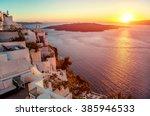 Romantic Santorini Island...