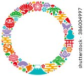 circle with japanese colorful... | Shutterstock .eps vector #386004997