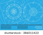 vector mechanical engineering