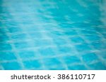 ripple in the pool | Shutterstock . vector #386110717