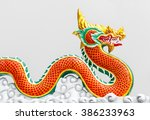 dragon statue on white... | Shutterstock . vector #386233963