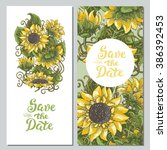 set of two save the date cards... | Shutterstock .eps vector #386392453