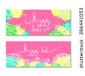 happy holi banners. holi... | Shutterstock .eps vector #386441053