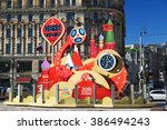 moscow  russia  february 18... | Shutterstock . vector #386494243