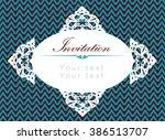 vintage wedding invitation | Shutterstock .eps vector #386513707