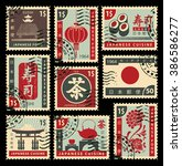 set of postage stamps on the... | Shutterstock .eps vector #386586277