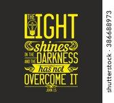 biblical illustration. the... | Shutterstock .eps vector #386688973