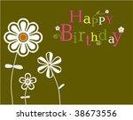 congratulatory card | Shutterstock .eps vector #38673556