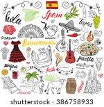 spain doodles elements. hand... | Shutterstock . vector #386758933