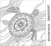sea turtle. doodle zentangle... | Shutterstock .eps vector #386835097