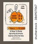 creative invitation card design ... | Shutterstock .eps vector #386907067