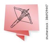 crossbow doodle | Shutterstock .eps vector #386929447
