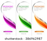 package template box design... | Shutterstock .eps vector #386962987