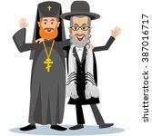 jew rabbi with orthodox priest | Shutterstock .eps vector #387016717