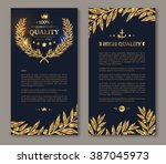 flyer design layout template.... | Shutterstock .eps vector #387045973