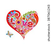 hippie heart shape with funny... | Shutterstock .eps vector #387061243
