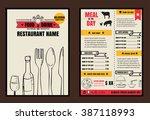 brochure or poster restaurant ... | Shutterstock .eps vector #387118993
